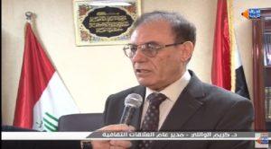 لقاء مع الدكتور كريم الوائلي مع السكرتير الثاني للسفارة اليابانية في العراق ….لقاء متلفز